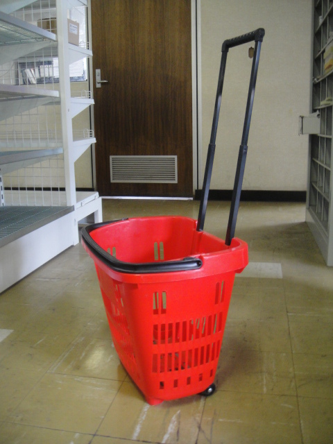 Red Basket Cart